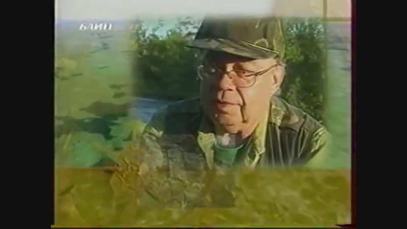 Сейдозеро экспидиция Демина - ч2