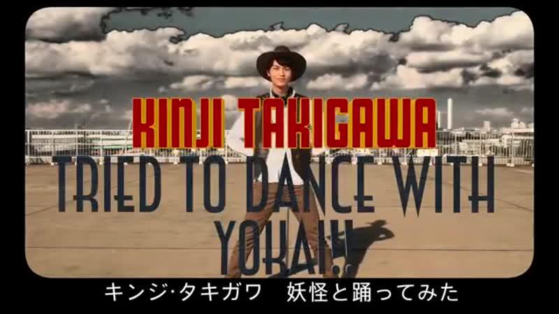 Tawada Hideya Shuriken Sentai Ninningers dance