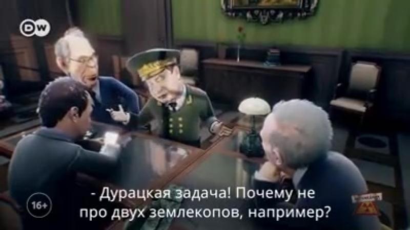 президент и депутатов общаться О пения менше