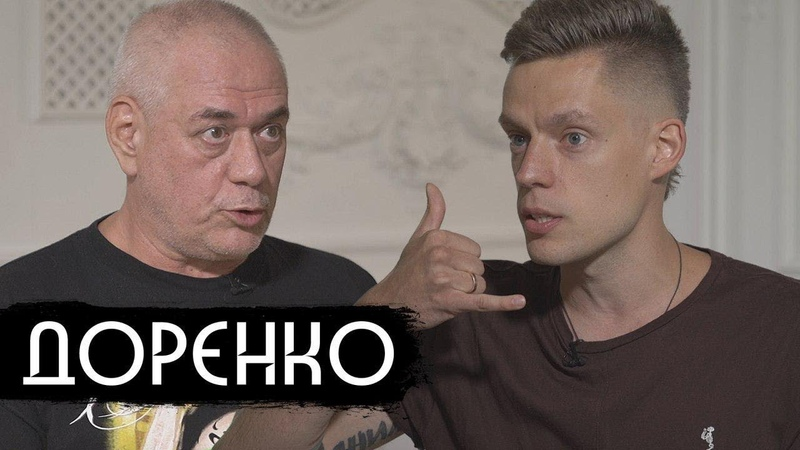 Доренко - о русском народе, Путине и деньгах вДудь