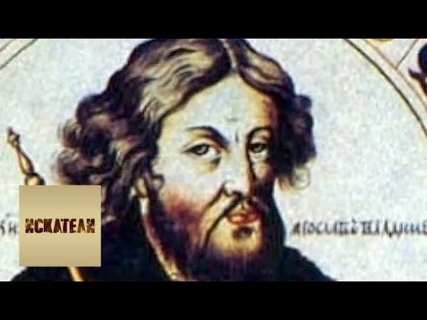 Скуратов Палач Ивана Грозного Искатели Телеканал Культура
