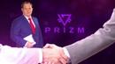 Что такое PRIZM