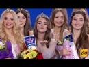 «Мисс Беларусь-2018»: как выбирали самую красивую девушку страны?