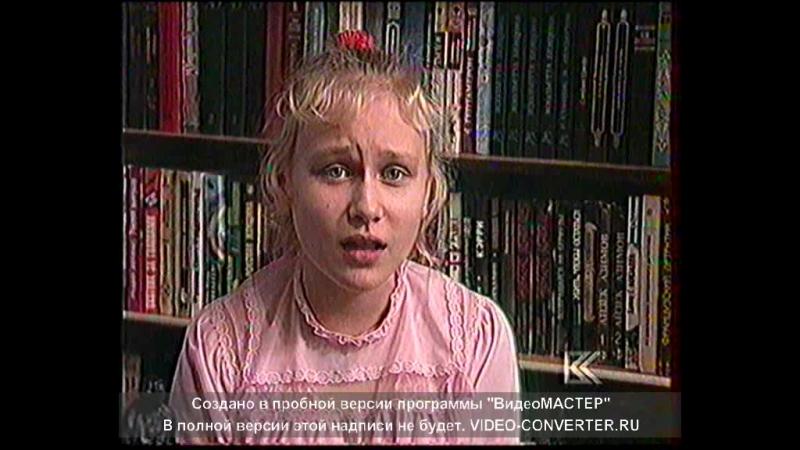 Дана Галиева (Курская). 1998 год. В присутствии Пушкина.