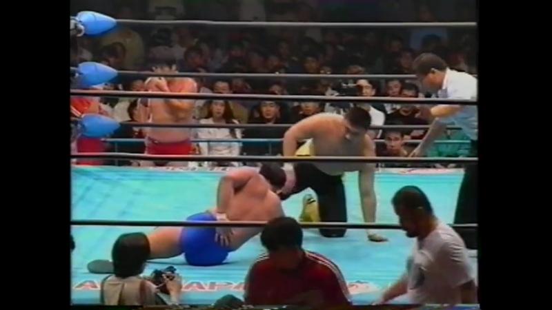 1993.10.17 - Jun Akiyama/Mitsuharu Misawa/Tsuyoshi Kikuchi vs. Akira Taue/Toshiaki Kawada-Yoshinari Ogawa