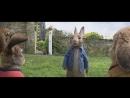 Кролик Питер. трейлер.