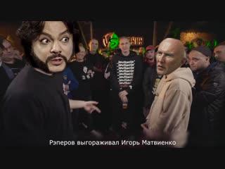Hack Music - VERSUS - Киркоров VS Матвиенко