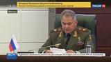 Новости на Россия 24 Шойгу Москва поддерживает действия Каира в борьбе с терроризмом