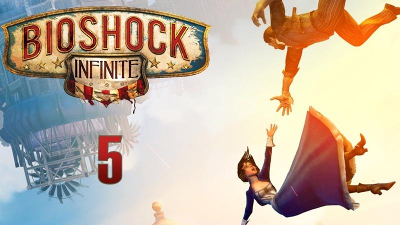 BioShock Infinite прохождение с Карном Часть 5