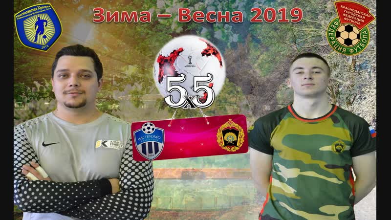 Промо Веста-Кубань-КВВУ