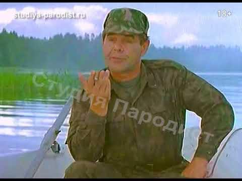 Именное видео поздравление с днем рождения от генерала Будлакова мужчине по отчеству