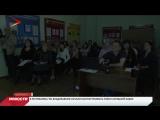 Во Владикавказе прошел обучающий семинар по написанию грантов