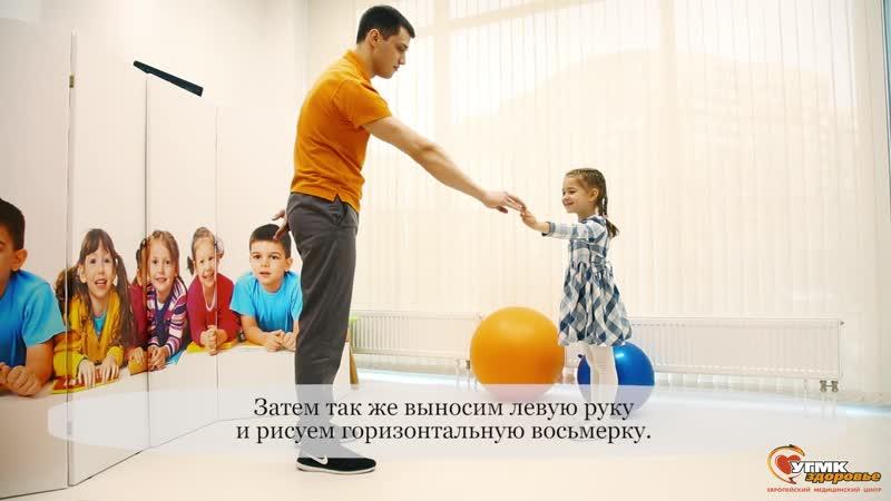 Упражнения на развитие концентрации внимания и координации. Часть 1