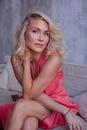 Катя Гордон фото #43