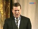 Г.Хазанов. Повторение Пройденого.(12). (2011.02.20).2011