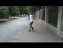 Трюки на роликах - циркуль разворот на роликах