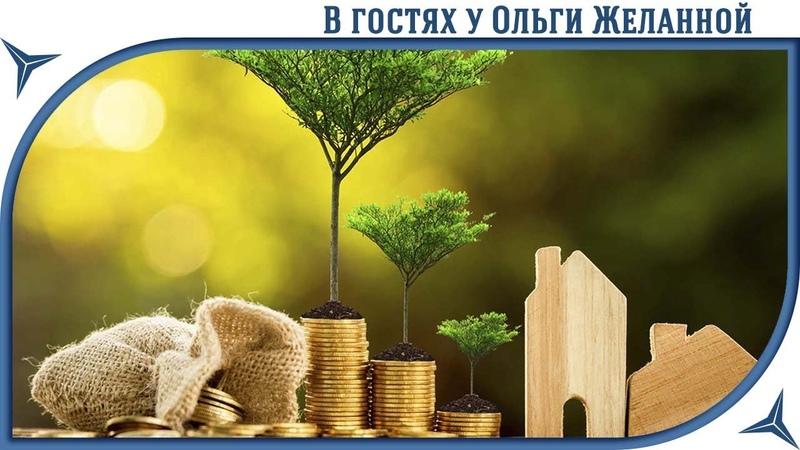 Елена Баршева Взаимодействие с деньгами в Роду YouTube деньги