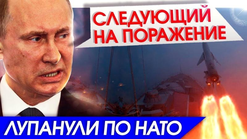 Флотилия НАТО идёт в Арктику! Россия концентрирует СИЛЫ для Отражения и Защиты