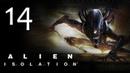 Alien Isolation Прохождение игры на русском 14 hard
