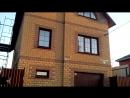 Облицовка дома плиткой ФАГОТ ПФТПП фасадная ЦОК 20 цокольная цвет желтый и коричневый