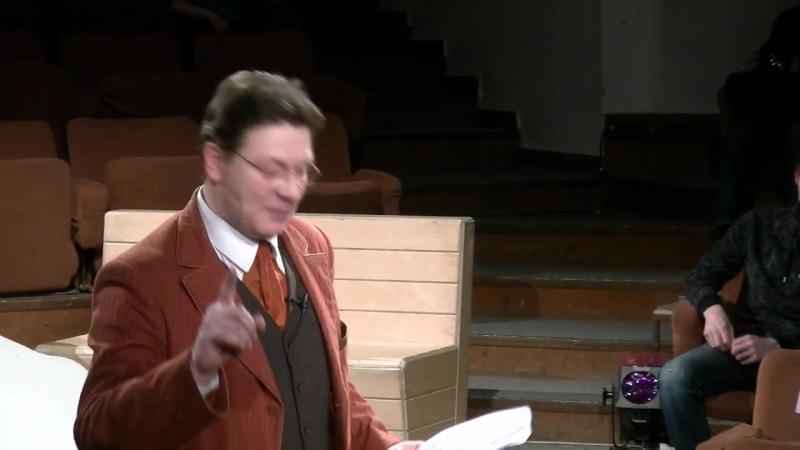 А. Аверченко Гнездо перелётных птиц (прогон 11 декабря)