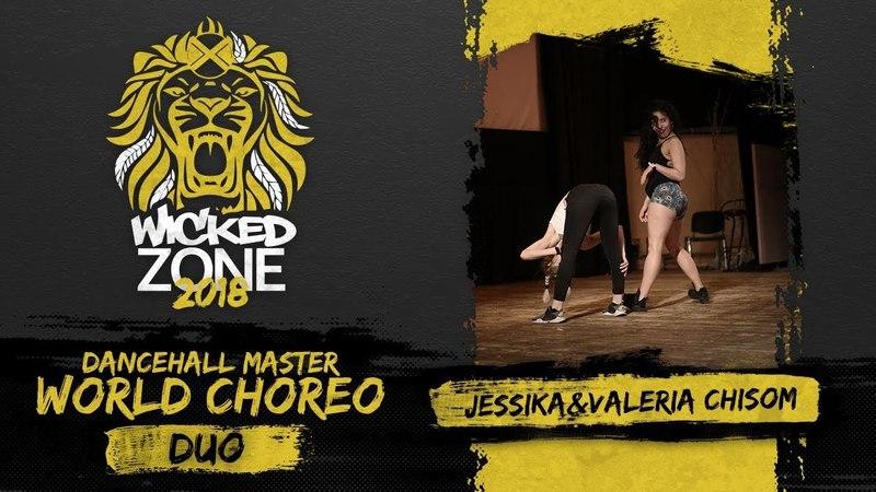 DHM World CHOREO Russia DUO 2018 Jessika Valeria Chisom