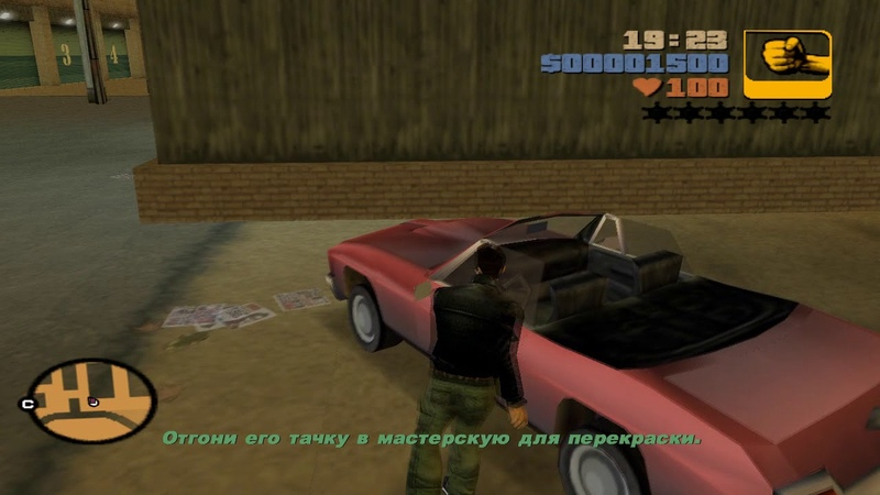 Grand Theft Auto III — 4 'Don't Spank Ma Bitch Up'