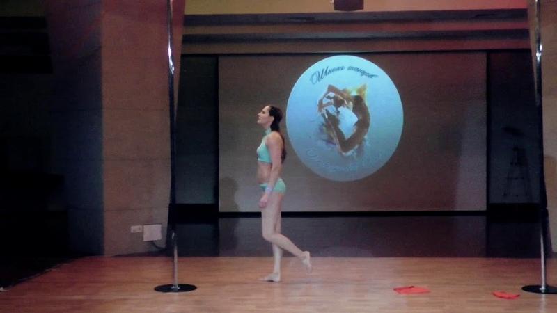 Валерия Зимина - Catwalk Dance Fest IX[pole dance, aerial] 12.05.18.