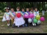 Випускний у дитячому садочку, с. Мостовівщина