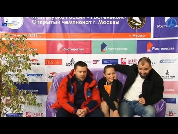 Анна Тарусина ПП Кубок России 2018 2019 5 этап Москва Anna Tarusina FS Cup of Russia 5 stage Moscow