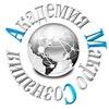 Академия МакроСознания
