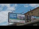 какая должна быть честная реклама в недвижимости