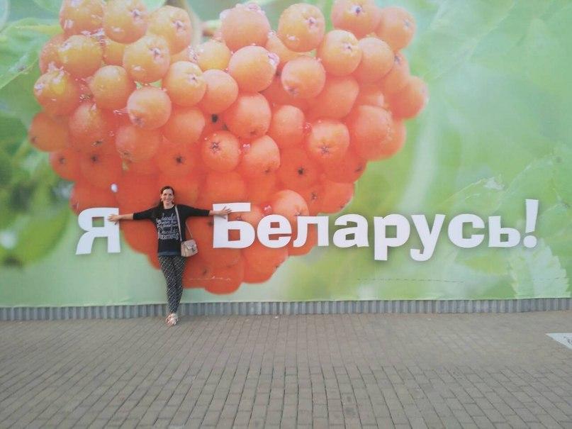 Анна Беланович |