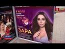 В Витебске сегодня Зара споет дуэтом с Жераром Депардье
