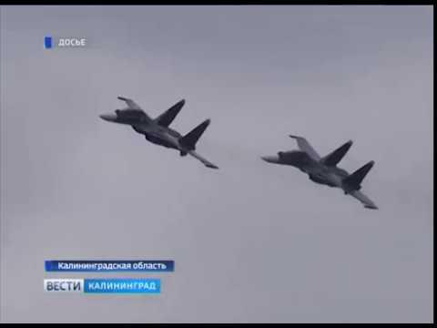 В Чкаловске завершают подготовку к открытию нового аэродрома