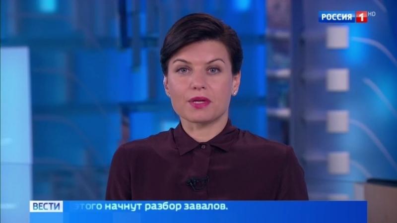 Вести Москва • Дома для переселенцев по реновации оборудуют системами оповещения о ЧС