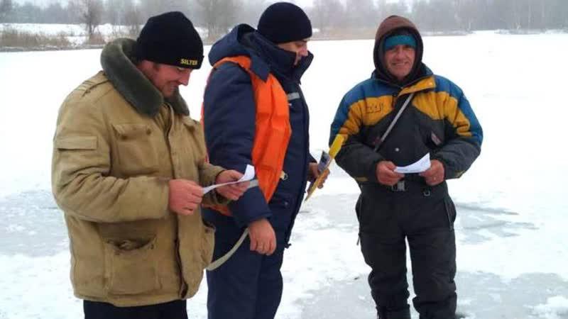 Рятувальники Полтавщини роз'яснюють рибалкам як вберегтися на льоду