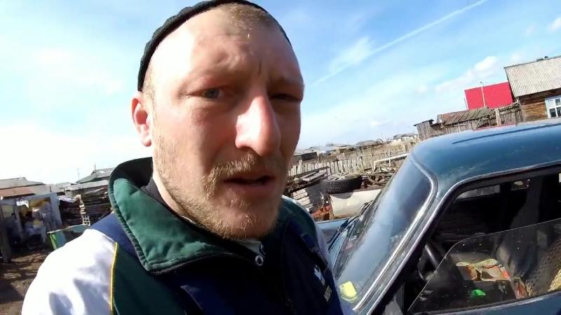 Деревенский парень Второй за этот месяц ремонт Жигулей Завал во дворе уменьшается