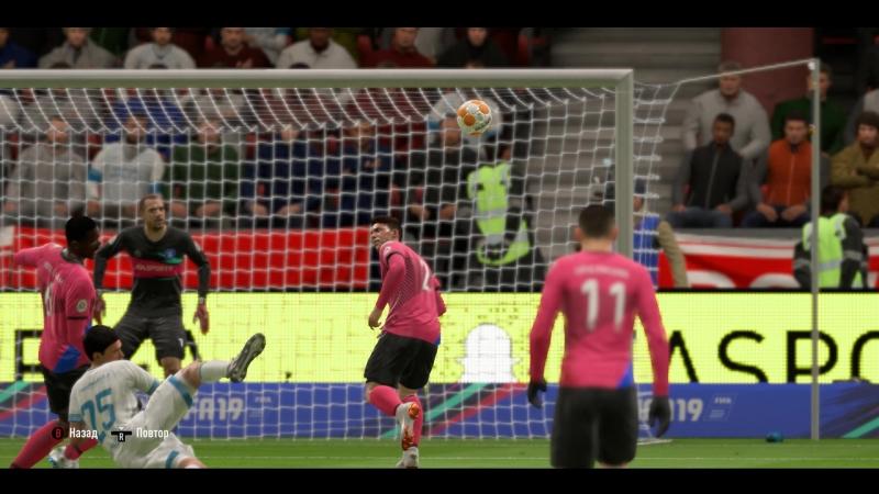 FIFA19 - гол ножницами Эрика Гутьерреса