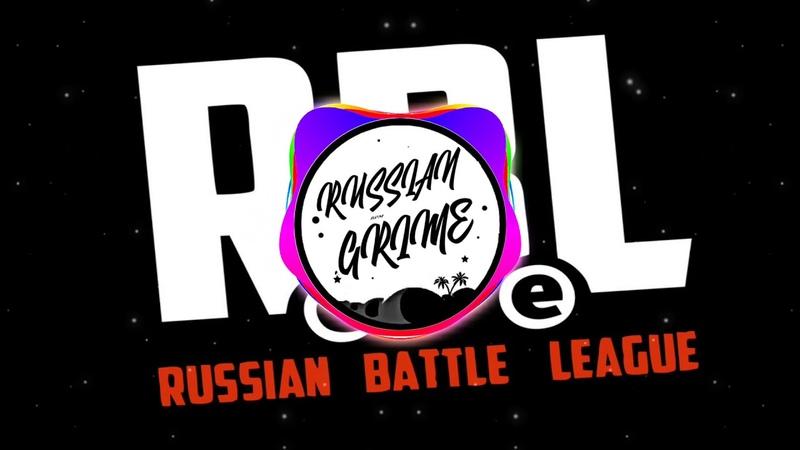 Lawanda vs Элэм / 3-й раунд студийной версии лаванды / RBL: DROP THE MIC