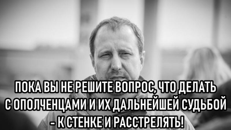 Краткое изложение предвыборной программы Ходаковского