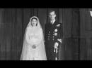 Свадьба Принцессы Великобритании Елизаветы и Принца Греции Филиппа, 20 ноября 1947 г.