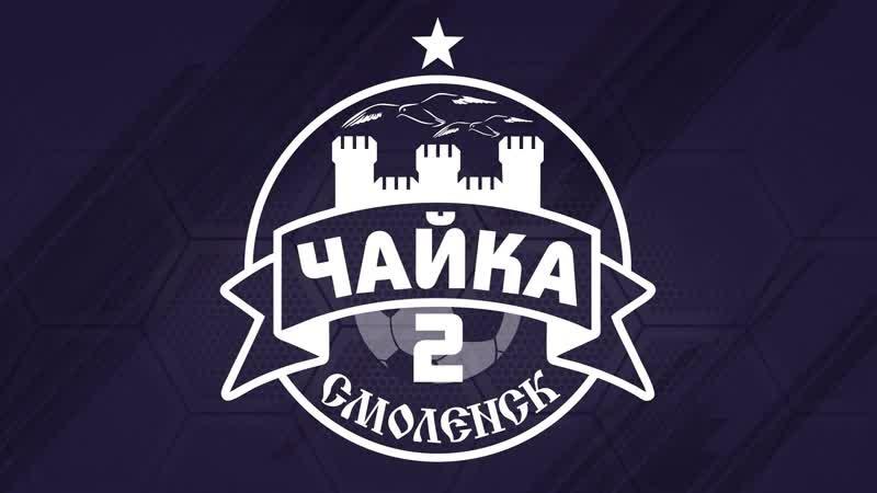 СЛФЛ Весна 6х6 2018 ЦЕНТР СУШИ 2 ЧАЙКА 2 2 3 обзор матча смотреть онлайн без регистрации