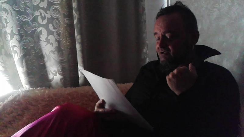 Читаю стихи 16.05.2018 год (оператор: Юша Комиссарова)