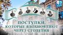 Меценаты Киева XIX XX вв Поступки которые вдохновляют через столетия