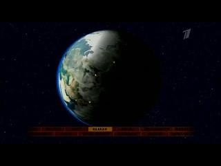 Конец эфира(Первый канал +8, 20.01.19) (IPTV I RIP)