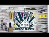 Kuplinov ► Play САМАЯ ОБЫЧНАЯ ГАРДЕРОБНАЯ ► House Flipper #19