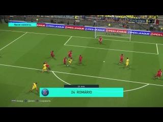 И снова Ромарио
