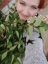 Ксения Пипенко фото #44