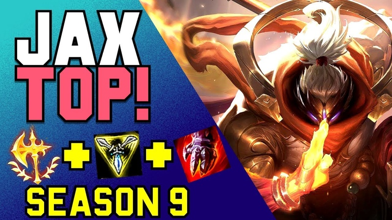 [ITA] JAX TOP SEASON 9 BUILD GUIDE ! Conqueror Jax Top s9 - League of Legends -